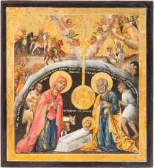 ICON WITH THE WORSHIP OF CHRIST