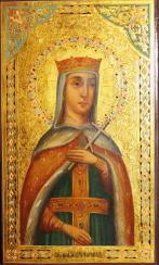 SV.Martyr Irene Of