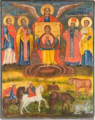 A MONUMENTAL ICON WITH THE SAINTS FLORUS, LAURUS, BLASIUS AND MODESTUS
