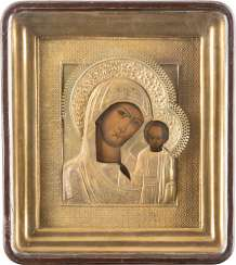ICON OF THE MOTHER OF GOD OF KAZAN (KAZANSKAYA) WITH OKLAD IN THE ICON CASE