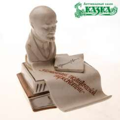 Inkwell with bust of Lenin