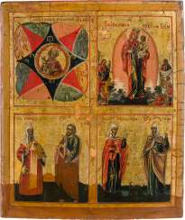 FOUR FIELDS ICON WITH MERCY IMAGES OF THE MOTHER OF GOD AND SELECTED SAINTS Russia