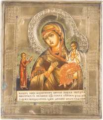 ICON OF THE MOTHER OF GOD 'UNEXPECTED JOY' WITH RIZA