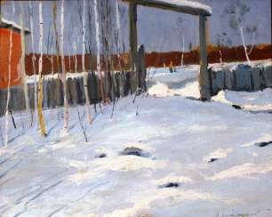"The Painting ""Winter"". Krihatsky Vladimir G."