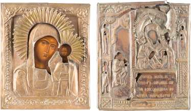 THREE ICONS WITH MERCY PICTURES OF THE MOTHER OF GOD