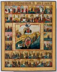 A monumental icon with feast days and scenes from the Passion of Jesus