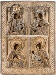 FOUR FIELDS ICON WITH FOUR MERCY PICTURES OF THE MOTHER OF GOD WITH A STICK-OKLAD