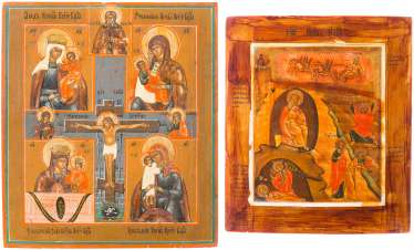 TWO ICONS: THE PROPHET ELIAS, AND FOUR FIELDS ICON WITH GRACE, IMAGES OF THE MOTHER OF GOD