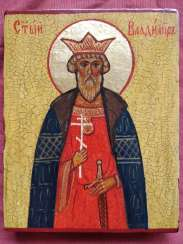 Orthodox icon of Saint Holy Great Prince Vladimir