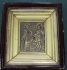 icon of Athanasius the Athonite silver
