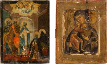 TWO SMALL ICONS: THE MOTHER OF GOD FEODOROVSKAJA AND THE APPEARANCE OF THE MOTHER OF GOD IN FRONT OF THE SAINT SERGEY OF RADONEESH Russia