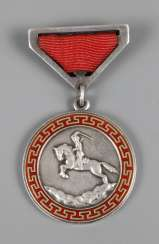 Medal for merits in the fight