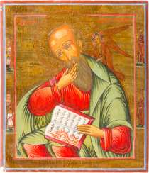 LARGE-FORMAT ICON WITH JOHN THE THEOLOGIAN IN SILENCE