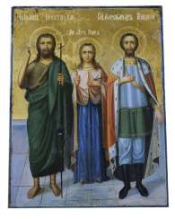 ICON. THREE STANDING HOLY