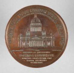 Commemorative Medal St. Isaac's Cathedral