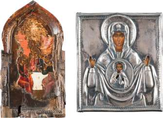 TWO ICONS: MOTHER OF GOD OF THE SIGN WITH A SILVER OKLAD AND HOLY OLD TESTAMENT TRINITY