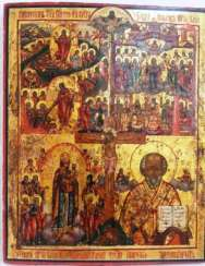 Chetyrehkantnyj (Nicholas, The Resurrection Of The Lord, All The Sorrowful, Of The Holy Virgin)