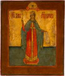 ICON WITH THE HOLY MARTYR BARBARA Russia