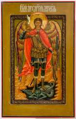 Very fine painted icon of Archangel Michael