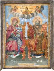 ICON DATED: ENTHRONED MOTHER OF GOD WITH CHRIST CHILD AND THE THRONE OF NICHOLAS