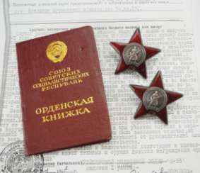 Soviet Union: property of a frigate captain of the U-boat K-33.