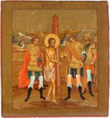 LARGE-FORMAT ICON WITH THE FLAGELLATION OF CHRIST