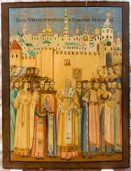 Procession with the icon of the most comfortable way in front of the Moscow Kremlin