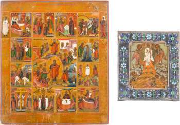 TWO ICONS: FESTIVE ICON AND SMALL ICON WITH THE TRANSFIGURATION OF CHRIST WITH ENAMELED SILVER BASMA