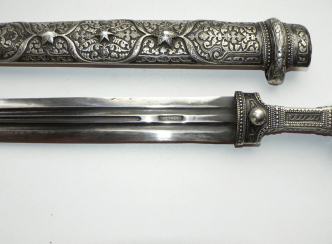 Caucasian dagger Russia of the NINETEENTH century.