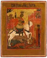 A SMALL ICON WITH THE SAINT GEORGE THE DRAGON SLAYER Russia