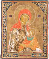 A BIG ICON WITH THE VIRGIN (GALAKTOTROPHOUSA)