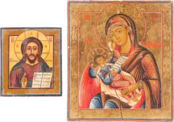 TWO ICONS: CHRIST PANTOCRATOR AND THE MOTHER OF GOD 'SOOTHE MY SORROWS'