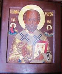 The Icon Of Saint Nicholas