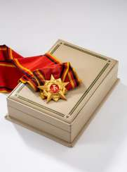 "Order ""Star of Friendship of Peoples"","