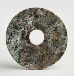 ARCHAIC BI DISC WITH A PARTICULARLY ATTRACTIVE GRAIN