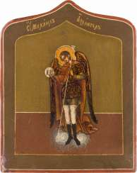 MINIATURE ICON WITH ARCHANGEL MICHAEL