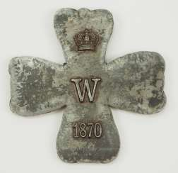 Prussia: Iron Cross, 1870, Grand Cross Of The Core Blank.