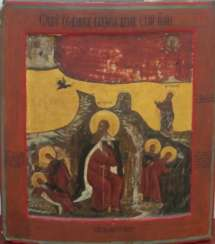 The fiery ascent of the prophet Elijah