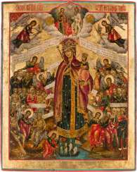 LARGE ICON WITH THE MOTHER OF GOD 'JOY OF ALL SUFFERING' AND THE NEW TESTAMENT TRINITY Russia