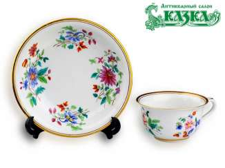 Cup and saucer small flowers c