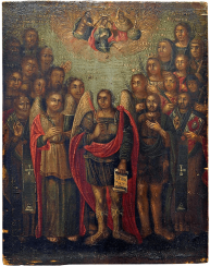 "Icon ""The Cathedral Of The Archangels"""