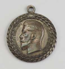 Russia: medal Nicholas II, for irreproachable police service, in silver.