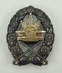 Finland: Cadet Officer's School Badge, 2nd model.