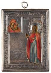 MINIATURE ICON OF THE MOTHER OF GOD OF KAZAN AND ST. ELISABETH WITH SILVER RIZA