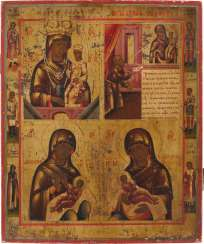FOUR FIELDS ICON WITH MERCY IMAGES OF THE MOTHER OF GOD Russia