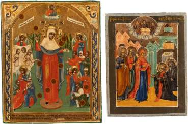 TWO SMALL ICONS: THE MOTHER OF GOD 'JOY OF ALL WHO SORROW WITH COINS' AND THE APPEARANCE OF THE MOTHER OF GOD BEFORE THE HOLY SERGEI OF RADONEZH