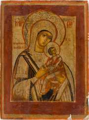 ICON WITH THE MOTHER OF GOD OF THE PASSION Russia