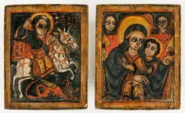 Icons of a diptych with Saint George and the mother of God