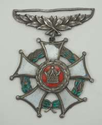 Persia: Medal of Merit, in silver.