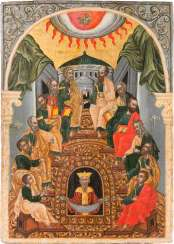 A BIG ICON WITH THE DISTRIBUTION OF THE HOLY SPIRIT (PENTECOST)